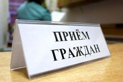 v-tokmakskom-rajone-iz-za-karantina-chinovniki-otkazalis-provodit-priem-grazhdan.jpg