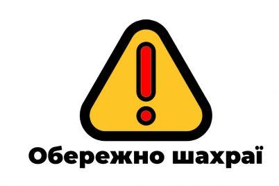 v-ukrad197ni-aktivizuvalisya-shahrad197-yaki-nibito-diyut-vid-imeni-fondu-rinata-ahmetova.jpg