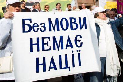 v-ukrad197ni-pochav-diyati-zakon-pro-derzhavnu-movu.jpg