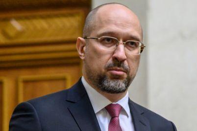 v-ukrad197ni-priznacheno-novogo-premd194r-ministra.jpg