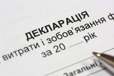 v-ukrad197ni-startuvala-podacha-deklaraczij-pravila-stali-zhorstokishimi.jpg