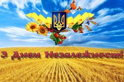 v-ukrad197ni-vidznachayut-den-nezalezhnosti-ukrad197ni.jpg
