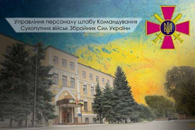 v-ukrad197ni-zavershivsya-vesnyanij-prizov-v-armiyu-2019.jpg