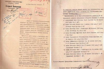 v-ukraine-100-let-nazad-hoteli-prinyat-zakon-o-yazyke-arhivnyj-dokument.jpg