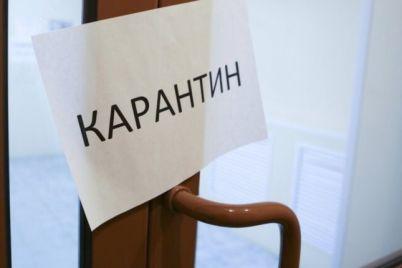 v-ukraine-obnovili-karantinnye-zony-v-kakoj-okazalas-zaporozhskaya-oblast-foto.jpg