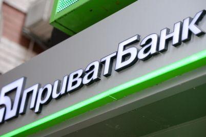 v-ukraine-pereboi-s-rabotoj-privatbanka-chto-izvestno.jpg