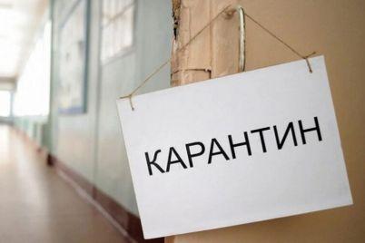 v-ukraine-prodlili-karantin-chto-izmenitsya-dlya-zhitelej-zaporozhskoj-oblasti.jpg