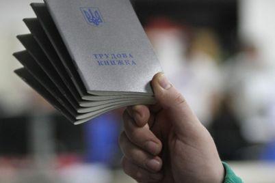 v-ukraine-snizili-shtrafy-za-narushenie-trudovogo-zakonodatelstva-chto-izmenilos.jpg