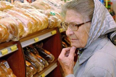 v-ukraine-startoval-vtoroj-etap-monetizaczii-subsidij.jpg