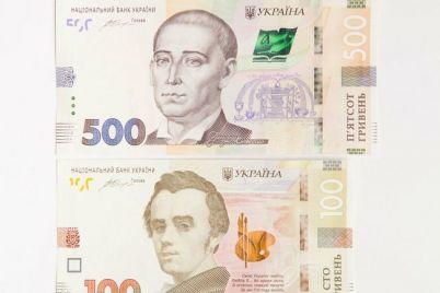 v-ukraine-v-obrashhenie-vhodit-novenkaya-kupyura-v-1000-grn-foto.jpg