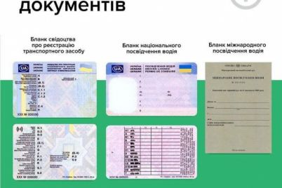 v-ukraine-vveli-novye-voditelskie-udostovereniya-chto-delat-so-starymi.jpg