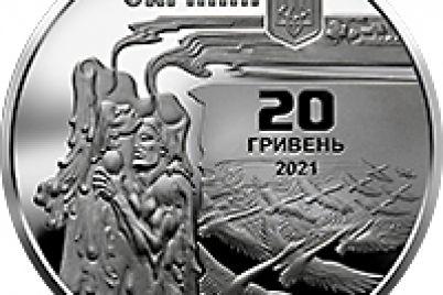 v-ukraine-vypustili-novuyu-monetu-nominalom-v-20-grn-kak-vyglyadit.jpg