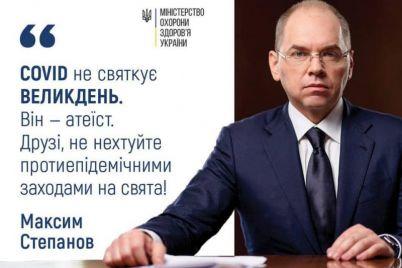 v-ukraine-za-sutki-12711-novyh-sluchaev-koronavirusa.jpg