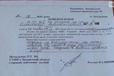 v-volnyanskom-sizo-oprovergayut-samoubijstvo-muzhchiny-kotoryj-udaril-nozhom-dvuhletnego-syna.jpg