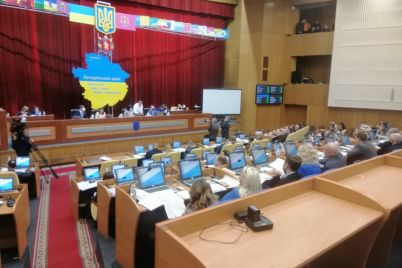 v-zaporizhzhi-deputati-oblasnod197-radi-zibralis-na-prodovzhennya-plenarnogo-zasidannya-pershod197-sesid197.jpg