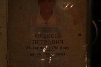 v-zaporizhzhi-grabinik-kinuv-zhertvu-pomirati-u-kushhah.jpg