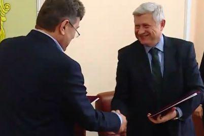v-zaporizhzhi-pidpisali-memorandum-pro-spivpraczyu-z-derzhavnim-fondom-energoefektivnosti.jpg