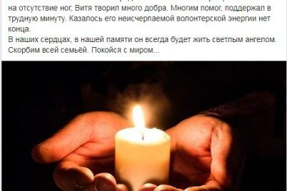 v-zaporizhzhi-pishov-z-zhittya-volonter-viktor-karpov.jpg