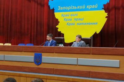v-zaporizhzhi-predstavili-novogo-golovu-oblasti-foto.jpg