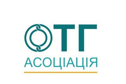 v-zaporizhzhi-projshov-kruglij-stil-predstavnikiv-asocziaczid197-otg.jpg