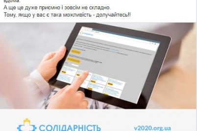 v-zaporizhzhi-rozpochav-robotu-volonterskij-proekt-dlya-vzad194modopomogi-ukrad197ncziv-cherez-epidemiyu-koronavirusu.png