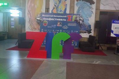 v-zaporizhzhi-rozpochavsya-mizhnarodnij-kinofestival.jpg