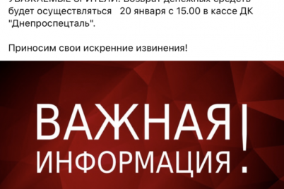 v-zaporizhzhi-tak-i-ne-projshov-vistup-rosijskod197-teatralnod197-trupi.png