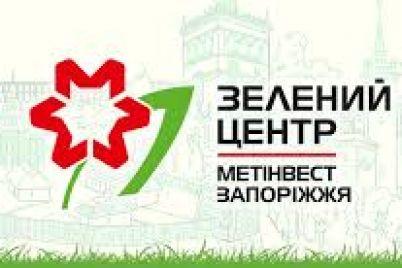 v-zaporizhzhi-vidbuvad194tsya-drugij-etap-konkursu-chistij-pidd197zd.jpg