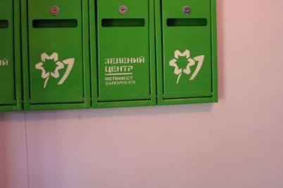 v-zaporizhzhi-viznachili-peremozhcziv-konkursu-chistij-pidd197zd.jpg