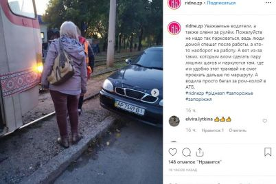 v-zaporizhzhi-vodij-zablokuvav-robotu-tramvad197v-foto.jpg