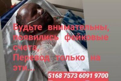 v-zaporizkij-oblasti-na-sto-stalasya-pozhezha-postrazhdav-spivrobitnik.jpg