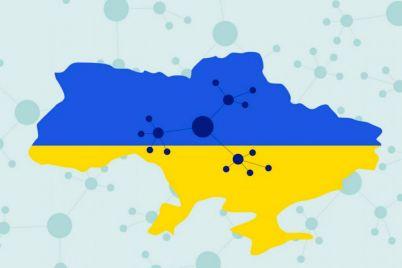 v-zaporizkij-oblasti-stvorili-novu-gromadu.jpg