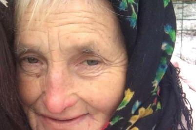 v-zaporizkij-oblasti-tizhden-tomu-znikla-pensionerka.jpg