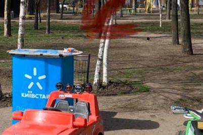 v-zaporizkomu-parku-pid-chas-karantinu-zdayut-naprokat-dityachi-mashinki-fotofakt.jpg