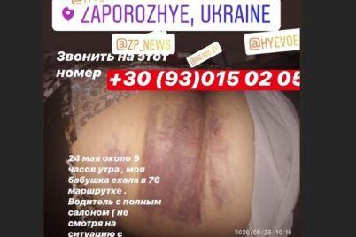 v-zaporozhe-babushka-travmirovalas-v-marshrutke-iz-za-rezkogo-tormozheniya-razyskivayutsya-svideteli.jpg