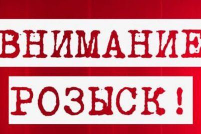 v-zaporozhe-bez-vesti-propal-muzhchina-stradayushhij-poterej-pamyati-foto.jpg