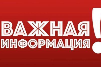 v-zaporozhe-bez-vesti-propala-molodaya-devushka-s-mladenczem-foto.jpg