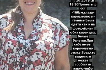 v-zaporozhe-bez-vesti-propala-zhenshhina-poyavilis-podrobnosti-foto.jpg