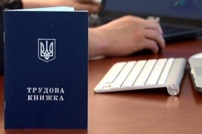 v-zaporozhe-bezraboticza-idet-na-spad-na-odno-rabochee-mesto-pretendovalo-uzhe-6-chelovek.jpg
