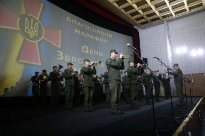 v-zaporozhe-blagotvoritelnyj-marafon-ko-dnyu-vsu-sobral-bolee-300-tysyach-griven.jpg