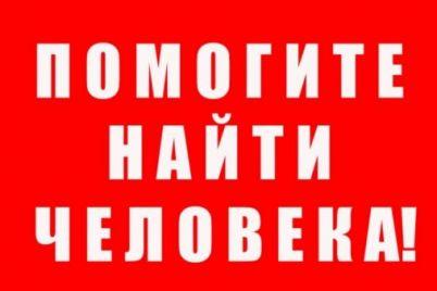 v-zaporozhe-bolee-2-nedel-bezrezultatno-ishhut-propavshuyu-mat-troih-detej-foto.jpg