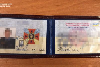 v-zaporozhe-byuro-rassledovanij-zaderzhalo-inspektora-gschs-na-vzyatke-v-15-tysyach-griven-foto.jpg