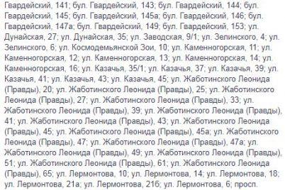 v-zaporozhe-chetyre-krupnyh-rajona-ostanutsya-bez-goryachego-vodosnabzheniya-adresa.jpg