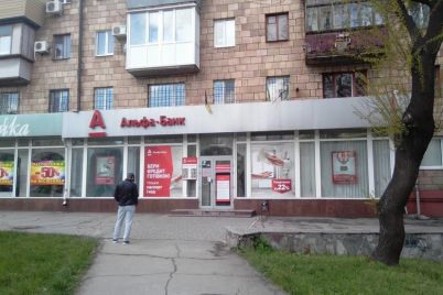 v-zaporozhe-chinovniki-zayavlyayut-chto-net-osnovanij-delat-lgoty-po-arende-dlya-bankov.jpg