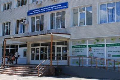 v-zaporozhe-detskaya-bolnicza-bez-konkursa-zaplatila-700-tysyach-griven-za-proekt-rekonstrukczii-infekczionnogo-otdeleniya.jpg