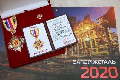 v-zaporozhe-direktoru-po-transportu-i-logistike-kombinata-zaporozhstal-vruchili-orden.jpg