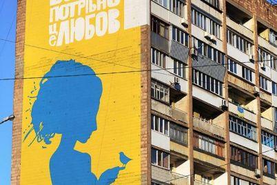 v-zaporozhe-dom-s-muralom-nuzhdaetsya-v-srochnom-remonte.jpg