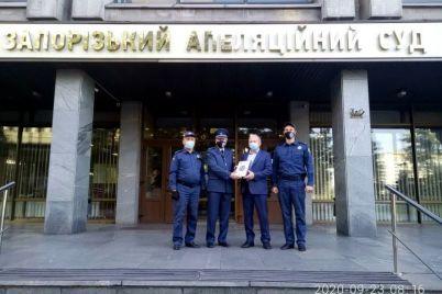 v-zaporozhe-eshhe-odin-vazhnyj-sud-vzyat-pod-ohranu-novoj-strukturoj-foto.jpg