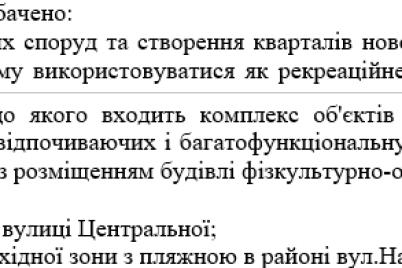 v-zaporozhe-gorispolkom-utverdil-novyj-detalnyj-plan-na-velikom-lugu-kotoruyu-oplachivala-firma-blizkaya-k-kalczevu.png