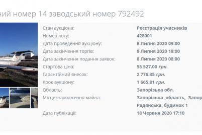 v-zaporozhe-gospredpriyatie-vystavilo-na-aukczion-26-samoletov.png